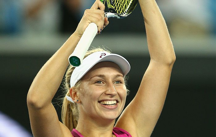 Daria Gavrilova Professional Tennis Player